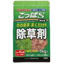 除草剤 こっぱS 微粒剤 1kg