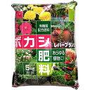 レバープランツ ボカシ 粉状(5kg)【レバープランツ】