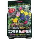 肥料 有機マグカリン 1.5キログラム