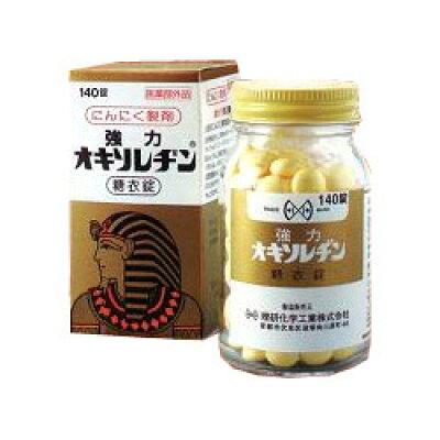 強力オキソレヂン糖衣錠 240錠 (医薬部外品)