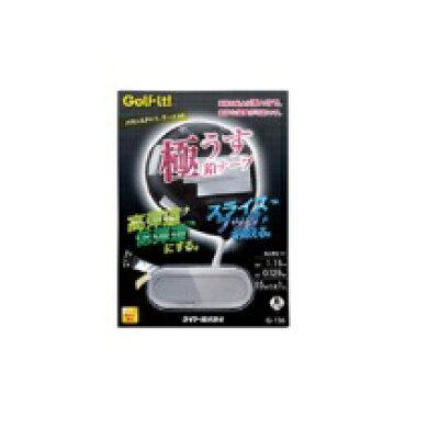 ライト LITE G-136 バランスアップテープ20