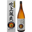 大関 吹上颯爽(芋)1.8L瓶詰(箱入)