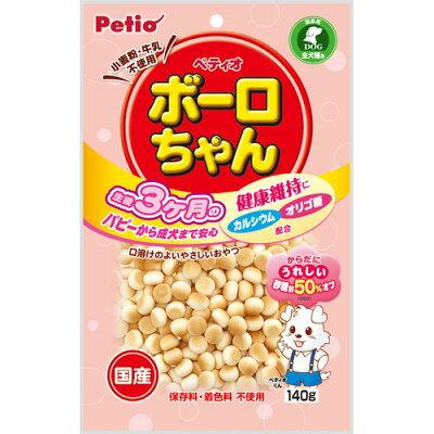ペティオ 体にうれしい ボーロちゃん(140g)