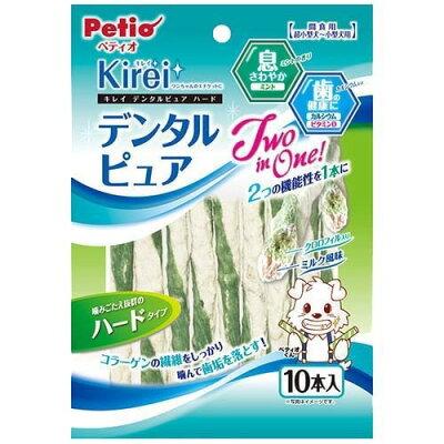 ペティオ キレイ デンタルピュア ハード(10本入)