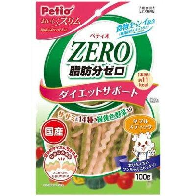 ペティオ おいしくスリム 脂肪分ゼロ ダブルスティック ササミと14種の緑黄色野菜入り(100g)