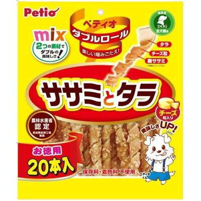 ペティオ ダブルロール ササミとタラ チーズ粒入り(20本入)