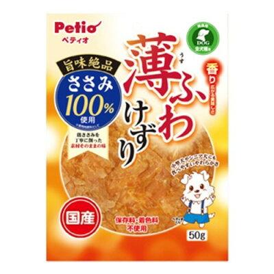 ペティオ 薄ふわけずり ささみ(50g)