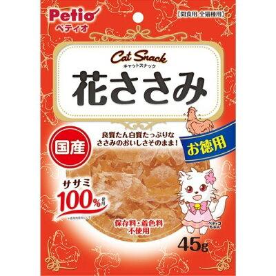 ペティオ キャットスナック 花ささみ(45g)