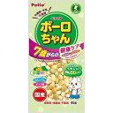 ペティオ ボーロちゃん 7歳からの健康ケア 野菜Mix 45g