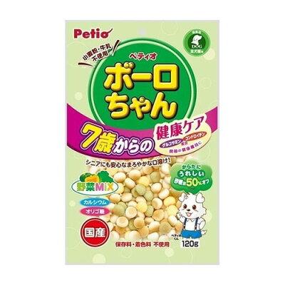 ペティオ ボーロちゃん 7歳からの健康ケア 野菜Mix(120g)