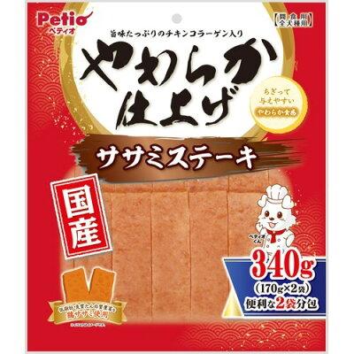ペティオ 国産 やわらか仕上げ ササミステーキ(170g*2袋入)