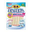 ペティオ NEW 国産 ミルク風味ガム ロール(7本入)