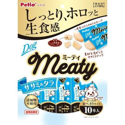 ペティオ Meaty ササミ&タラ(10本入)