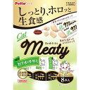 ペティオ CatMeaty(キャットミーティ) カツオ&ササミ(8本入)