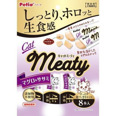 ペティオ CatMeaty マグロ&ササミ(8本入)