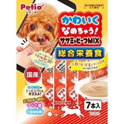 ペティオ かわいくなめちゃう! 総合栄養食 ササミ&ビーフMIX(7本入)