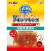 ペティオ 素材 チキンアキレスST 50g