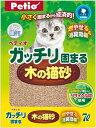猫砂 ペティオ ガッチリ固まる木の猫砂(7L)