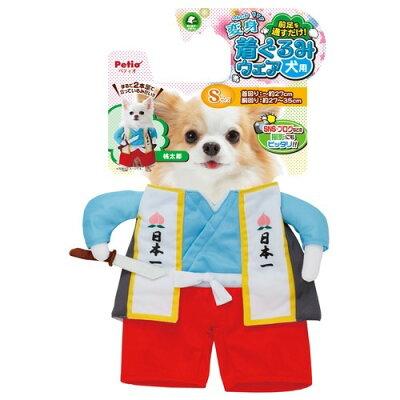 ペティオ 犬用変身着ぐるみウェア 桃太郎 S(1枚入)