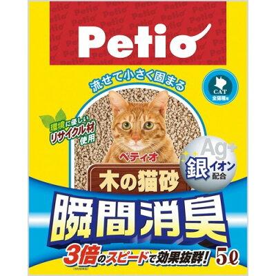 ペティオ 瞬間消臭 木の猫砂(5L)