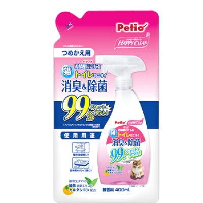 ペティオ ハッピークリーン 猫トイレのニオイ 消臭&除菌 つめかえ用(400ml)