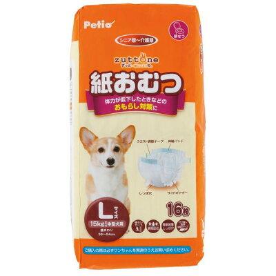 ペティオ ずっとね 老犬介護用 紙おむつ Lサイズ(16枚入)