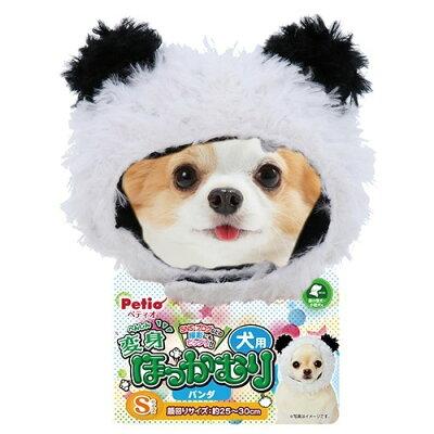 ペティオ 犬用変身ほっかむり パンダ S(1個)