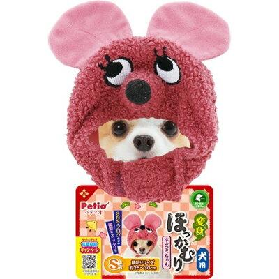 ペティオ 犬用変身ほっかむり ネズミちゃん S(1個)