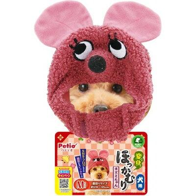 ペティオ 犬用変身ほっかむり ネズミちゃん M(1個)