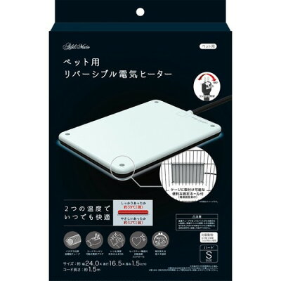アドメイト ペット用リバーシブル電気ヒーター ハード S(1台)