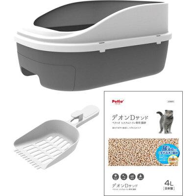 ペティオ 猫システムトイレセット トイレに流せる猫砂 デオンDサンド入(1セット)