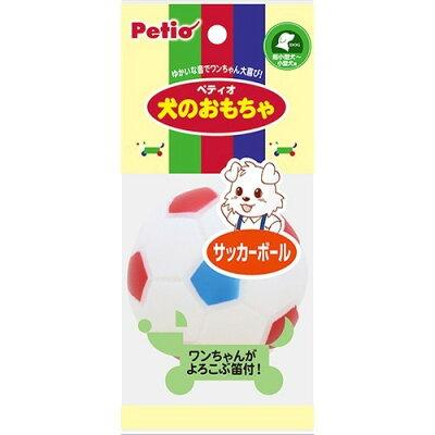 ペティオ 犬のおもちゃ サッカーボール(1コ入)