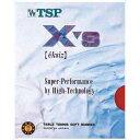 TSP-020211-0020-C ティーエスピー 卓球ラバー 中・ブラック TSP エクシズ TSP0202110020C