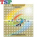 TSP-020822-0020-U ティーエスピー 卓球ラバー 薄・ブラック TSP スーパースピンピップス・21 sponge TSP0208220020U