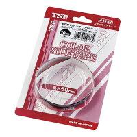 TSP カラーサイドテープ 044152 色 : レッド サイズ : 10