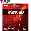 TSP-020832-0020-C ティーエスピー 卓球ラバー 中・ブラック TSP スピンピップス レッド TSP0208320020C