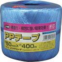 PPテープ玉 約50mm×約400m 320g B