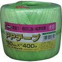 ユタカメイク PPテープ玉 約50mm×約400m グリーン M-163-5