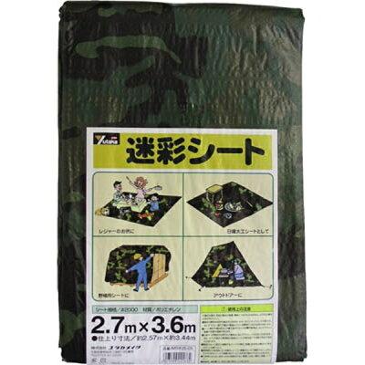 ユタカメイク シート #2000迷彩シート 2.7×3.6 MS2005