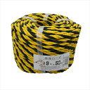 ユタカメイク 軽量標識ロープ 巻物 #9×50m Y9#-50