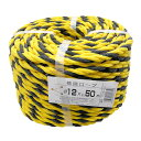 ユタカメイク 軽量標識ロープ 巻物 #12×50m Y12#-50