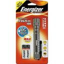 エナジャイザー 高輝度LEDメタルライト185 ハイエンドタイプ(1コ入)