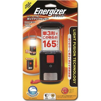 エナジャイザー LEDフュージョンポップアップランタン FPU241J(1コ入)
