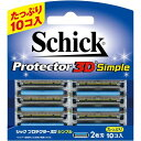 シック プロテクター3D シンプル 替刃(10コ入)