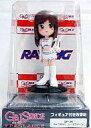 ギャルズパラダイス フレグランス RAYBRIG'05 GP-06