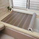 ワタナベ工業 シャッター式風呂ふた フォレスト 70×90cm ナチュラル 化粧箱入 M9