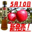 ワダカン 飲むりんご酢 瓶 200ml