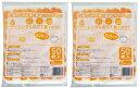 ネクスタ シンク用水切りゴミ袋 ごみっこポイスタンドタイプE Sサイズ オレンジ 50