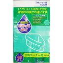 三角コーナー用水切り袋ごみっこポイ(15枚入)