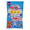水切りゴミ袋 排水口・三角コーナー兼用(50枚入)